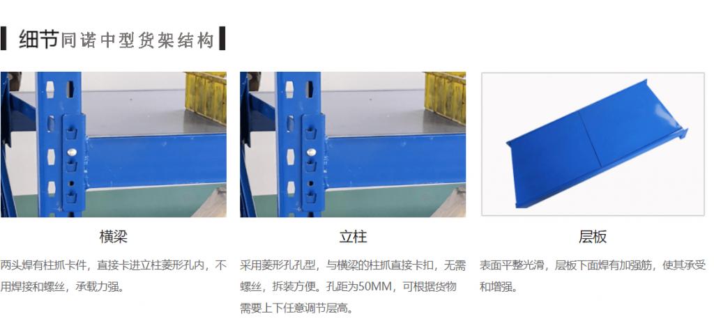 江宁层板式货架厂家